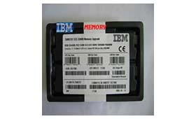 IBM-KIT-4GB-02x2GB-667MHZ-PC2-5300